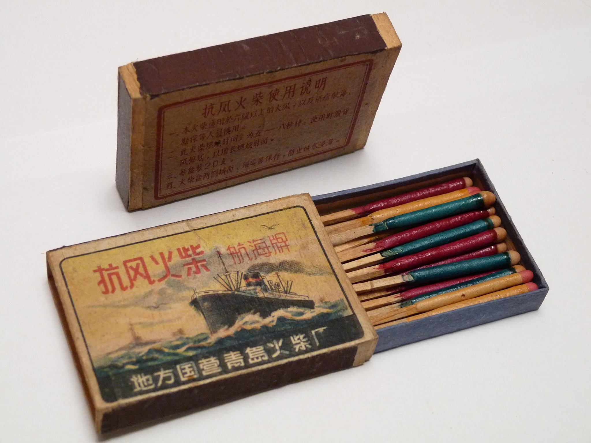 China match box